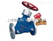 供應數字鎖定平衡閥 SP45F、SP15F數字式平衡閥DN80 150 平衡閥