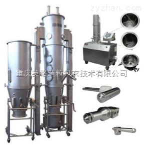 实验型和生产型FL流化床制粒机