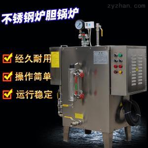 1000*600*1300旭恩微型36KW电蒸汽发生器供应商