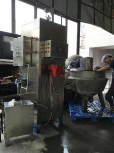 LSS0.07-0.7-Y/Q旭恩節能70Kg燃柴油蒸汽發生器評價