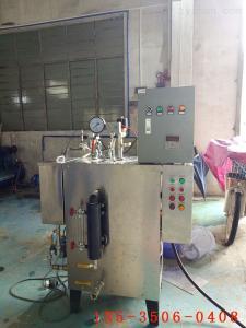 LDZ(K)0.15-0.7-108KW旭恩加熱108KW電熱蒸汽發生器蒸柜蒸箱等設備