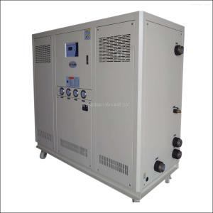30WT销售低温冷水机
