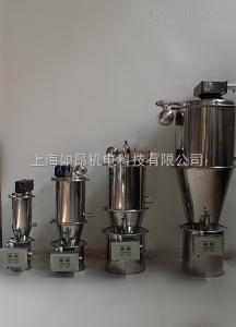 QVC-3上海氣動真空吸料機上料速度快反吹效果好