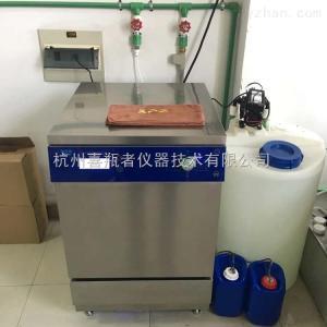 1实验室洗瓶机厂家讲述实验室常见小问题