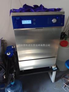 1实验室洗瓶机的结构组成及清洗厂家直销