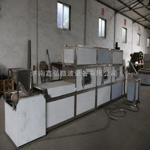 XH-30KW三七微波干燥设备