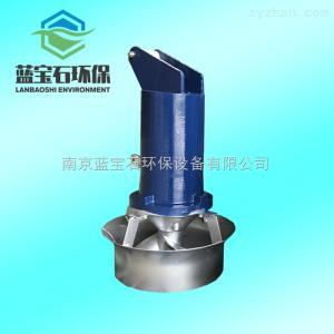 3KW鑄鐵潛水攪拌機QJB3/8-320/3-740C