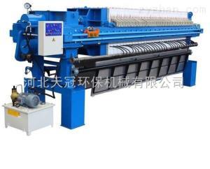 300平方自動煤泥300平方板框式壓濾機廠家河北天冠