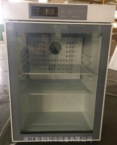 HYC-L62和利2~8度小容量药品冷藏箱