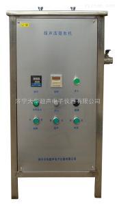 THC-5B实验室超声波提取机