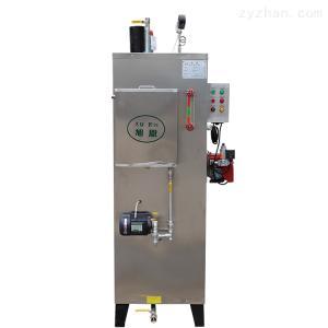 LSS0.1-0.7-Y/Q旭恩自動100KG燃液化氣蒸汽發生器參數