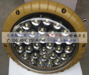 BAD85-M高效节能防爆灯30-160W厂房灯LED
