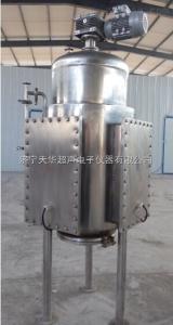 THC-50B发散式超声波提取设备