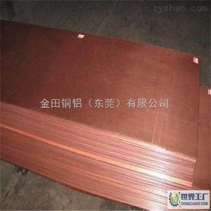 t1t1精密高導熱/供應商/t5國標擠壓紫銅排