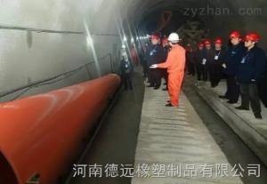 德遠橡塑陜西咸陽2018款輕型塑料隧道逃生管制造廠家