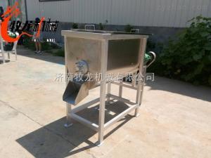 200型耐腐蝕不銹鋼攪拌機各種類型藥物混合機械
