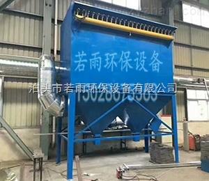 DMLC若雨環保布袋除塵器適用于工礦