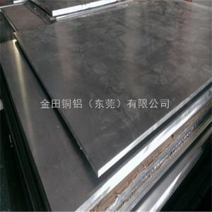 5052 6061T6原裝鋁板5052鋁合金批發商 6061T6鋁板價格
