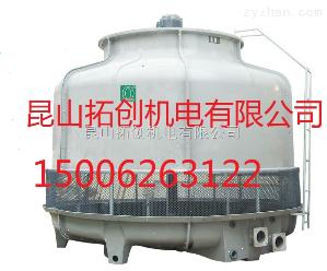 昆山空調維修昆山逆流式冷卻塔GFNS-3000