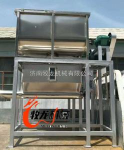 200型號可定制藥品顆粒攪拌機 粉末狀混合機牧龍機械