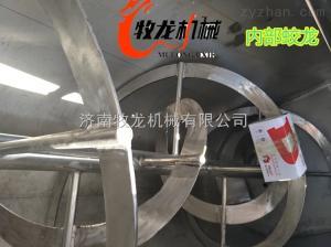 1000型號可定制臥式不銹鋼攪拌機用于各種藥品顆粒粉末混合