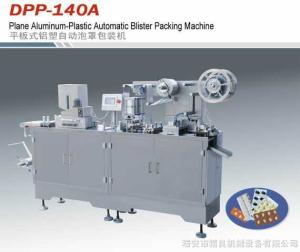DPP-88,DPP-140,DPP-250壓縮毛巾包裝機