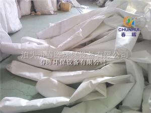 1肅寧糧食加工廠定制除塵濾袋特殊功能性能