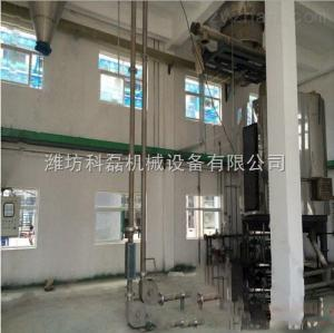 山東省玉米粉管鏈輸送機供應廠家
