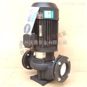 GD(2)100-50源立管道泵GD(2)100-50冷凍水循環泵