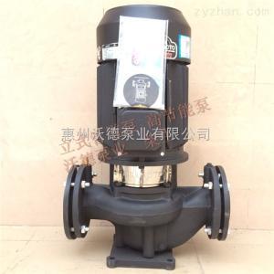 GD(2)100-19A源立高樓供水泵GD(2)100-19A暖氣管道泵