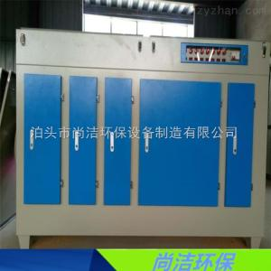 SJ-GY-5000uv光氧催化廢氣凈化器 VOCS廢氣處理設備
