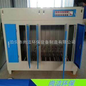 SJ-GY-8000uv光解废气净化器 印刷废气处理设备