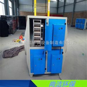 SJ-DLZ-10000等離子廢氣凈化器 有機廢氣處理設備