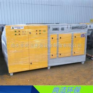SJ-GD-20000等離子光氧一體機 有機廢氣凈化器