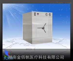 YXQ.WF22-KL快速冷卻壓力蒸汽滅菌器廠家