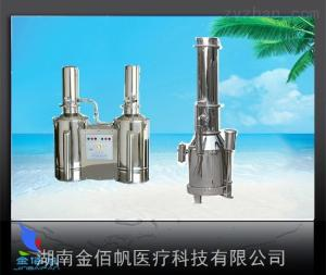 TZ系列塔式重蒸餾水器
