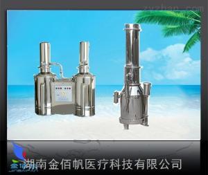 TZ系列塔式重蒸餾水器價格
