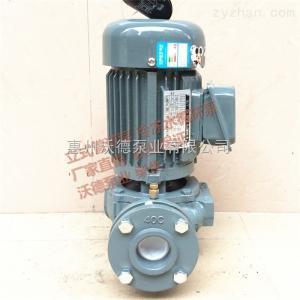 YLGc32-10YLGc32-10泵 源立管道泵
