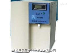 AKBZ-RODI艾柯实验室专用标准型超纯水机