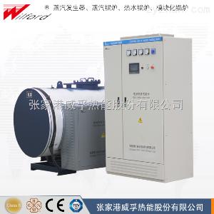 供应CWDR卧式电热水锅炉