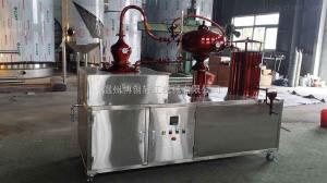 60L法式夏朗德蒸餾機