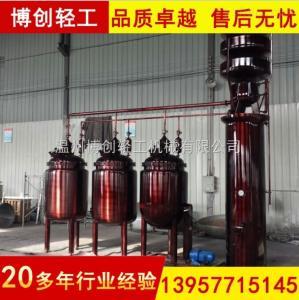 皮渣白蘭地蒸餾機、果渣、果泥蒸餾