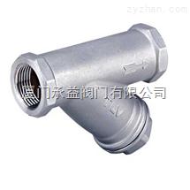 Y型日本TLV蒸汽過濾器