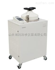 LMQ.C-100E新華醫療100L高壓蒸汽滅菌器采購