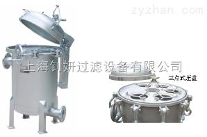 ZYDL-KK系列快开袋式过滤器