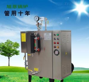 980*680*1300旭恩燃72kW电热蒸汽发生器价格