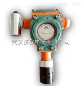 武漢天然氣檢測儀甲烷* 瓦斯探測器