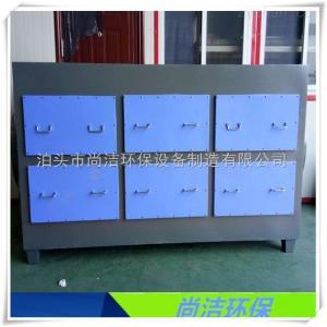SJ-HXT-5000活性炭吸附凈化裝置 廢氣處理設備