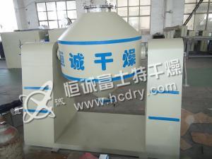 SZG型双锥回转真空干燥机厂家