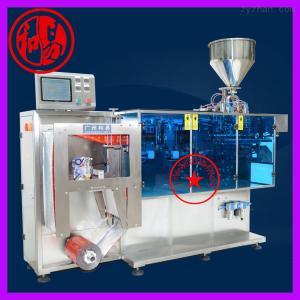 HY-SY420白藜芦醇酵素原液包装机HY-SY420